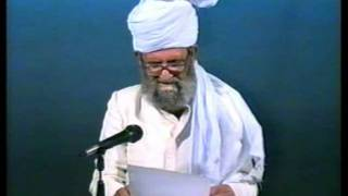Urdu Dars Malfoozat #136, So Said Hazrat Mirza Ghulam Ahmad Qadiani(as), Islam Ahmadiyya