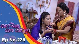 To Akhi Mo Aaina  Full Ep 226  20th Sept 2018  Odia Serial   TarangTV