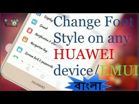 How To Change Font On HUAWEI Android Phone / EMUI | Setup Stylish Font | Bangla Tutorial