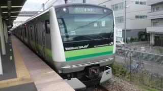E233系6000番台横クラH028編成 JR横浜線各駅停車東神奈川行き 大口駅発車
