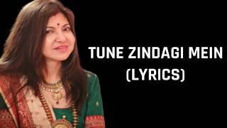 Tune Zindagi Mein (Lyrics) Alka Yagnik (Female Version)