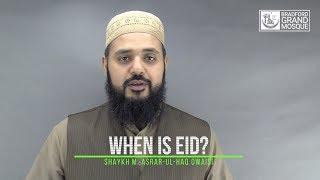 When Is Eid?
