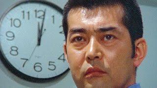 谷刑事は、15年前に死んだはずの男・古屋に出会った。15年前、パトロー...