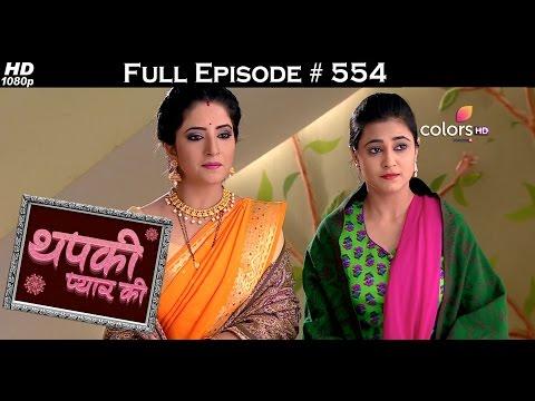 Thapki Pyar Ki - 19th January 2017 - थपकी प्यार की - Full Episode HD