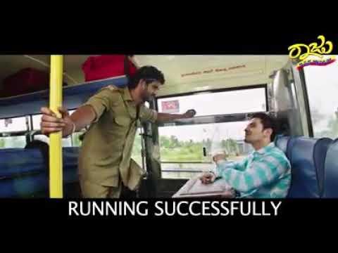 Raju Kannada medium official trailer