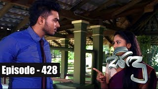 Sidu | Episode 428 28th March 2018 Thumbnail