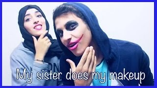 my sister does my makeup Moha / اختي نجود تسويلي مكياج ((= / موها
