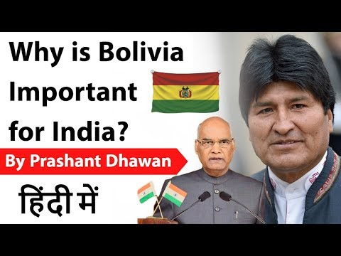 Why is Bolivia Important for India? President of India Three Nation Tour Current Affairs 2019