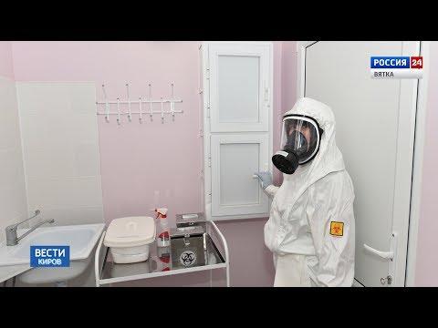 Коронавирус уже рядом. Первые больные появились в соседнем Татарстане(ГТРК Вятка)