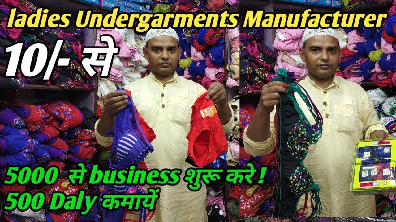 0cc238666 ladies undergarments manufacturers