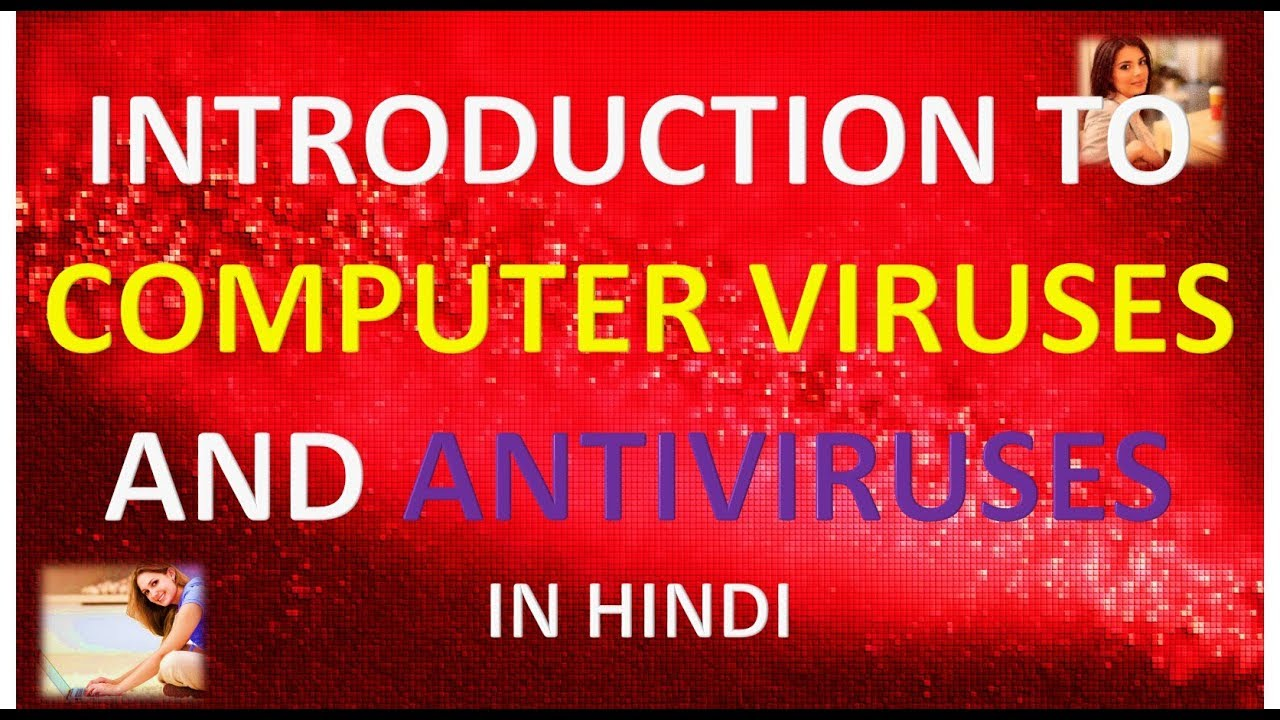 INTRODUCTION TO COMPUTER VIRUSES AND ANTIVIRUSES IN HINDI