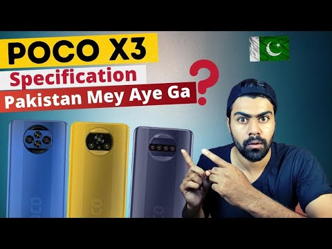 Poco X3 Price In Pakistan First Look Launching In Pakistan 120hz Display 64mp Sony Camera Youtube