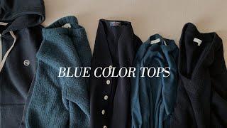 SUB) 옷장 속 파란…
