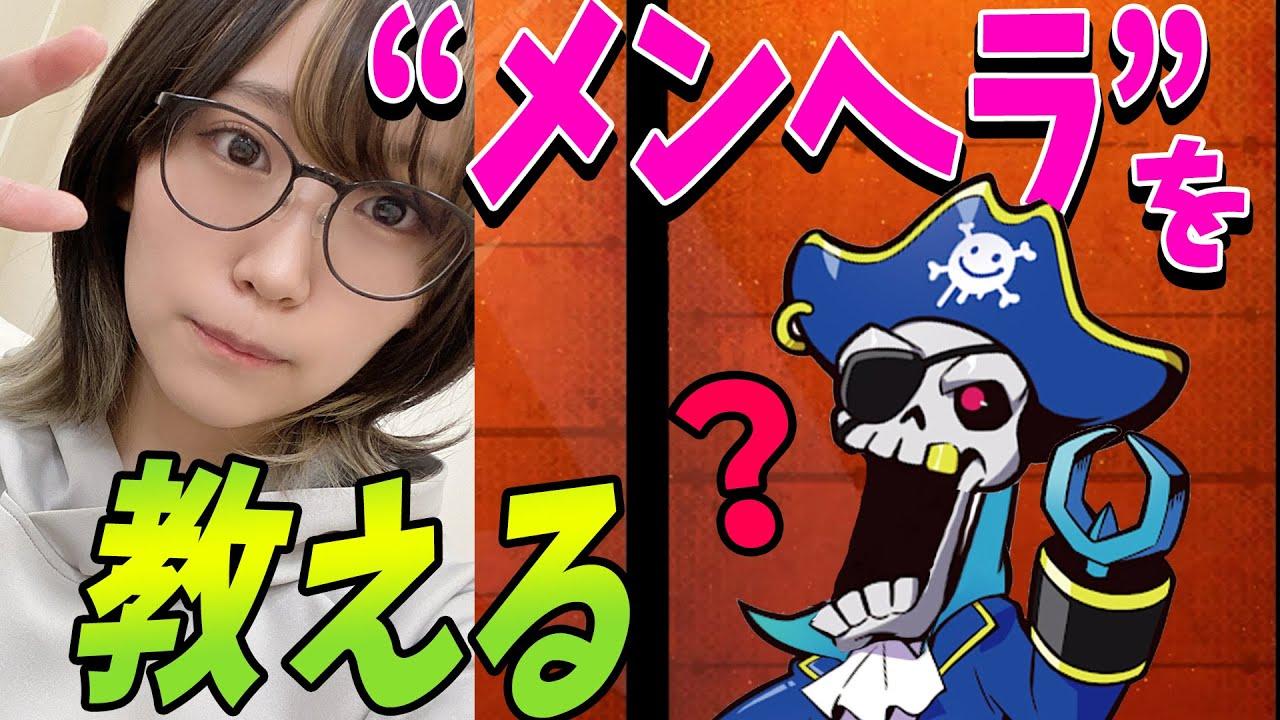 韓国人ゲーマーの素朴な疑問「メンヘラって何ですか?」 - Apex Legends【KUN】