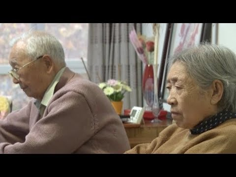 Never Forget Me: China's Dementia Debacle