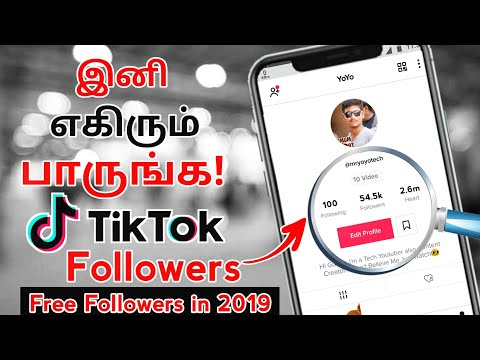 How To Increase Tik Tok Followers In 2019 | Get More Fans On TikTok In Tamil | MrYoYoTech