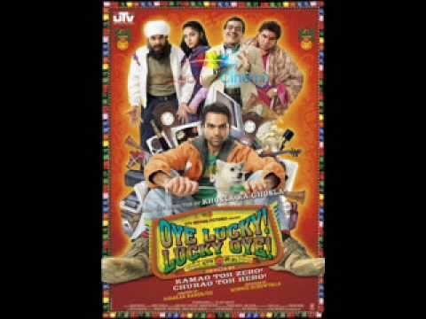 Superchor Oye Lucky-Lucky Oye movie song download