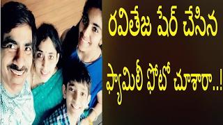 Ravi Teja Family Videos Movikixyz