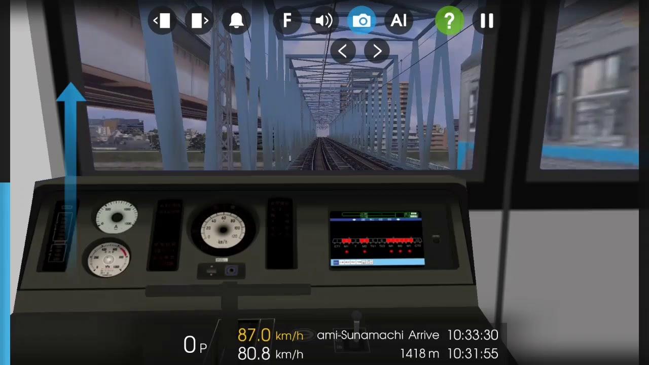 Hmmsim 2 - Cabin View 05N Series (Tozai Line)