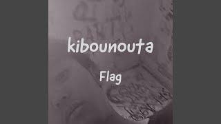 Gambar cover kibounouta