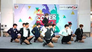 180616 'Queen Gentric' cover 'Dreams Come True'(WJSN) @ CentralRamindra CoverDance(Audition)