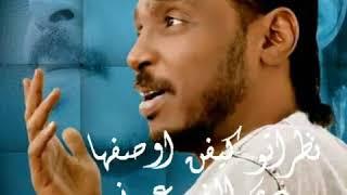 حالات واتس اب محمود عبدالعزيز سيد الإسم Mahmoud Abdelaziz