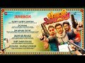Bhaiaji Superhit - Full Movie Audio Jukebox |Sunny Deol, Preity Zinta, Arshad ,Shreyas | Bhaiyaji