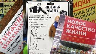 Смешные надписи 3  Забавные вывески  Упоротые объявления  Ржачные ценники  Приколы  Юмор
