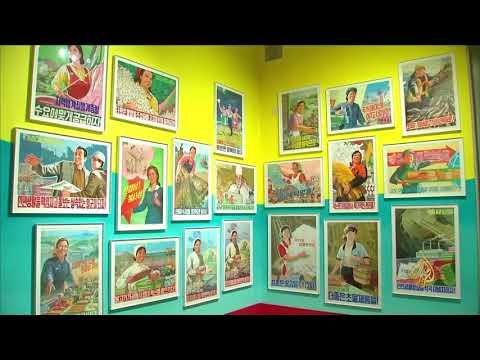 هذا الصباح- معرض بلندن لمقتنيات وتذكارات من كوريا الشمالية  - نشر قبل 4 ساعة