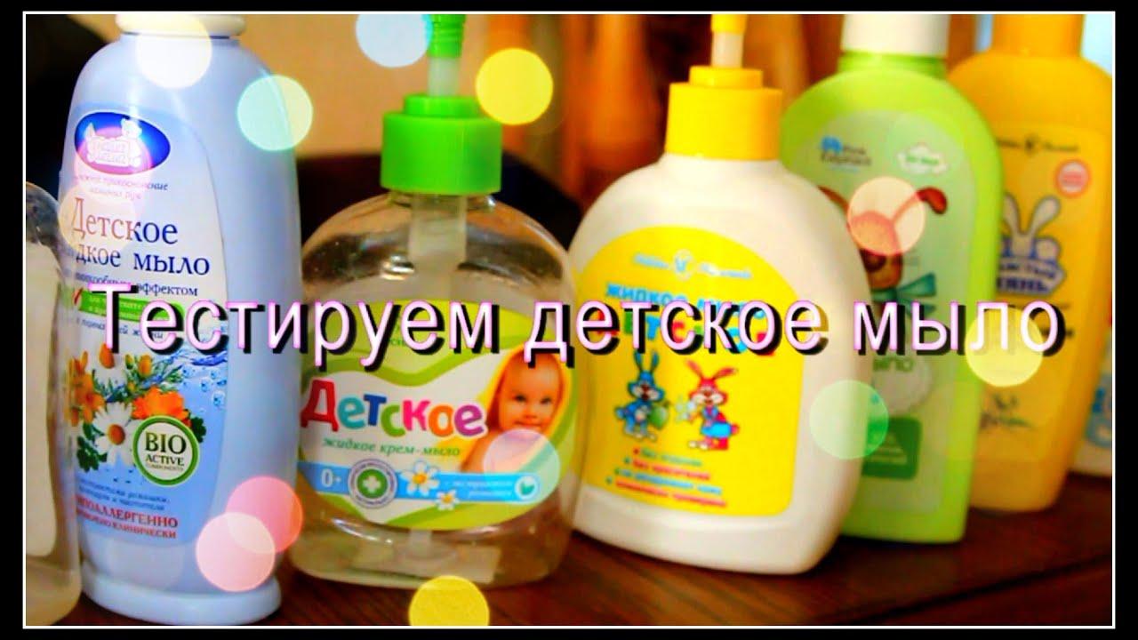 Детское мыло новейшие фото