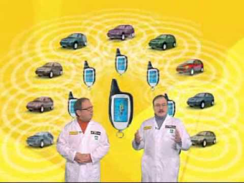 видео: Дальность охранных систем с автозапуском. scher-khan magicar 11