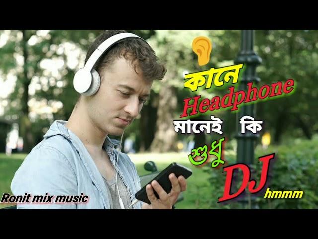 Main tere tota tu meri Maina//Kumar Shanu best song//Ronit mix music//Old is ever bass dhamaka son//