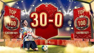 OMG I WENT 30-0!! I GOT TOP 100!! FIFA 20