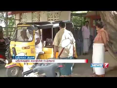 Swathi murder: Parents perform last rites in Srirangam | News7 Tamil