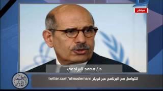 برنامج الطبعة الأولى مع أحمد المسلماني حلقة 16-10-2016