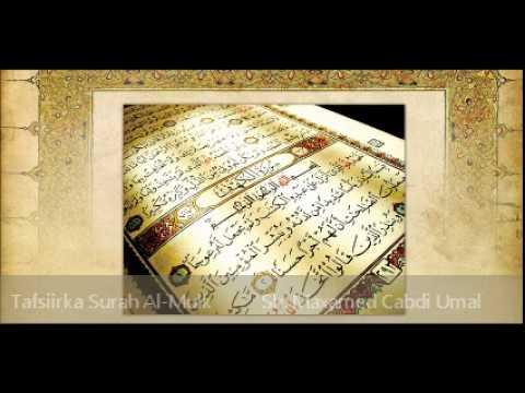 Tafsiirka Surah 67 Al-Mulk - Sh Maxamed Cabdi Umal