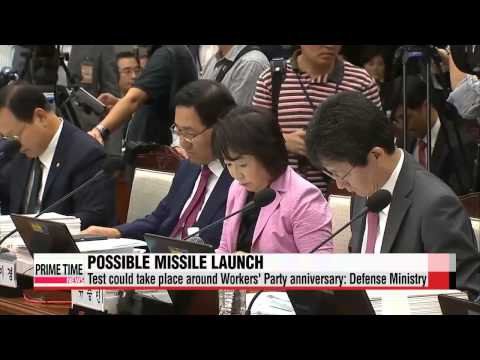 Seoul′s defense and foreign ministries see chance of N. Korea missile launch nex