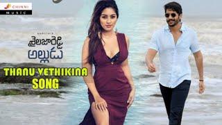 Thanu vethikina!!video song || From the movie shailaj reddy alludu