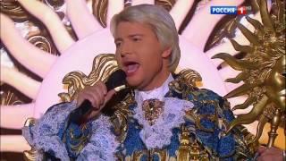 """Николай Басков - Я не одинок (ШОУ """"ИГРА"""")"""
