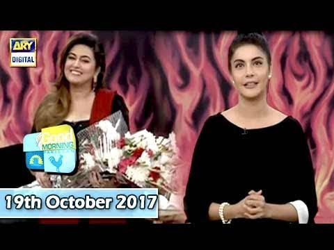 Good Morning Pakistan - Maya Khan - 19th October 2017  - ARY Digital Show