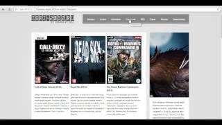 Бесплатные игры для компьютеров без ВИРУСОВ!