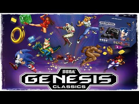 Tutorial completo emulador Gens de Mega Drive com todos os jogos