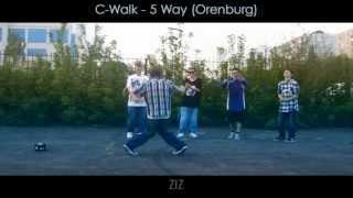 C-Walk - 5 Way (Orenburg)