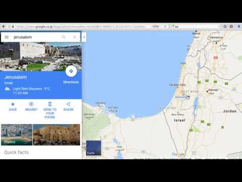 bible matthew 4  and the map - Common English Bible - CEB