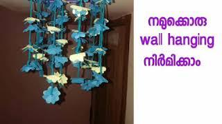 Beautiful wall hanging