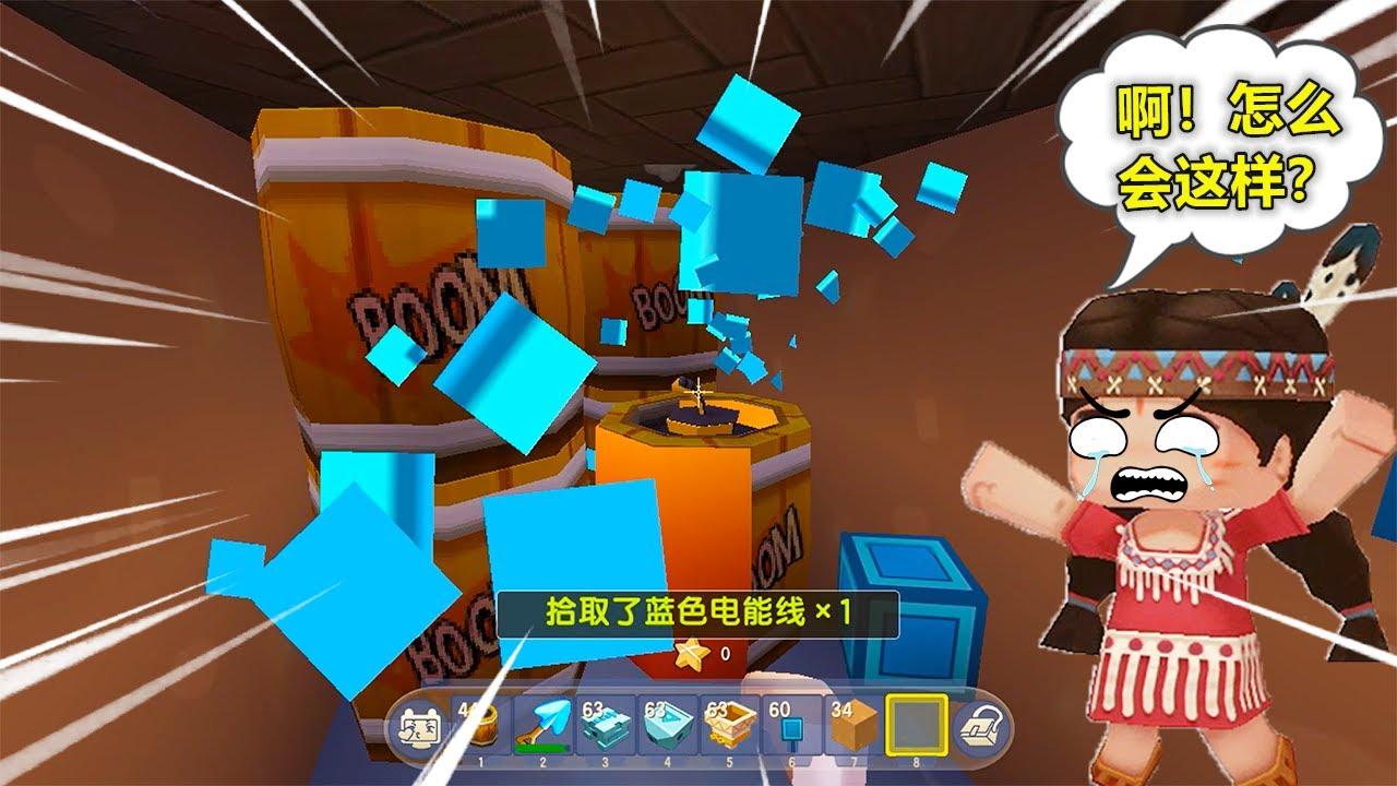 迷你世界:到底是谁动了我的宝箱,钻石、金子全和炸药桶一起灰飞烟灭了