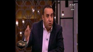 هنا العاصمة | وائل لطفي : يعلق علي ظاهرة الاختفاء القسري في مصر