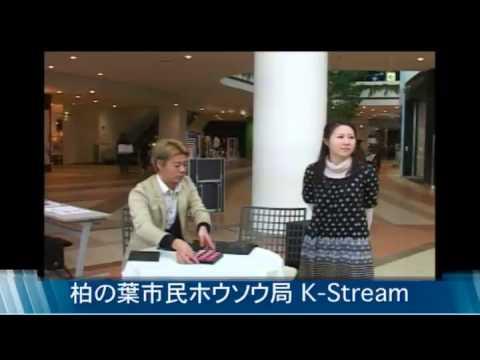 柏の葉K-st.2012.3.13尾野ひろゆき先生のビューティ講座