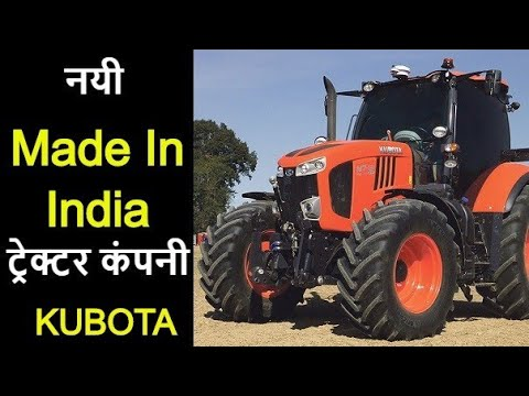 New Factory Of The World | Made In India Kubota Tractors | Tractor Export From India | Trainsome