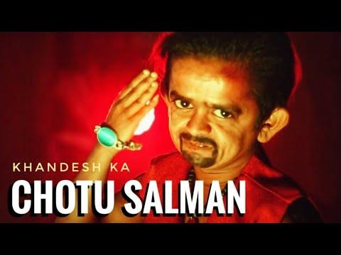 Chotu Ki Eid Mubarak,खांदेश का छोटू, Khandesh Hindi Comedy- Khandeshi Comedy
